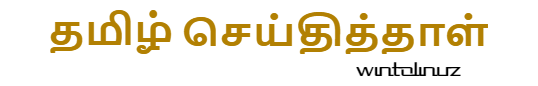 TamilNewsPapper